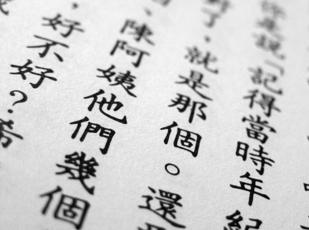 Image result for mandarin language