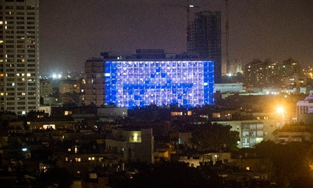 The Israeli flag displayed on the Tel Aviv municipality