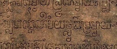Ancient script древнее письмо игровой автомат автоматы онлайн