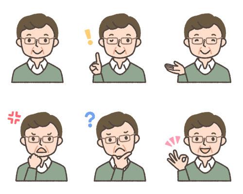 中年男性おじさんの表情イラスト6種 可愛い無料イラスト人物素材
