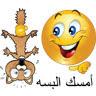 Naughty Amsk Elbessa Boy Facebook Chat Code /></div>                                           <div class=