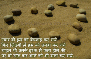 Hindi Sad Quotes Sad Quotes Tumblr About Love That Make You Cry