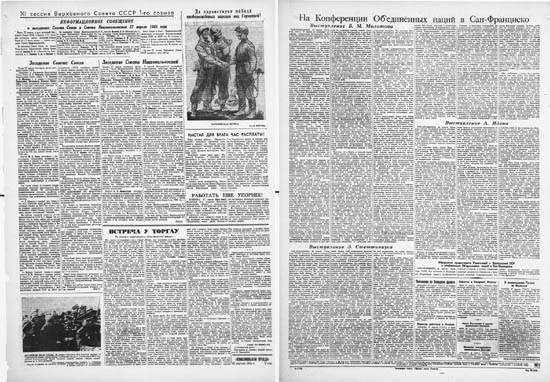 "Photos by Ustinov in ""Komsomolskaya Pravda"". 28 April 1945, Saturday. No.100 (6120). Source: Archive of ""Komsomolskaya Pravda"" newspaper, 1941-1945"