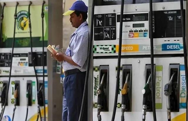 Petrol-Diesel Price Today: पेट्रोल-डीजल के दाम में आज भी राहत, जानिए आज कितने रुपए लीटर बिक रहा