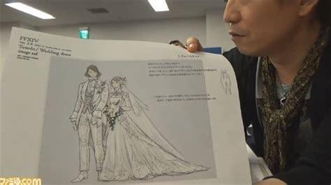 FFXIV Wedding Concept Art   GoingSony