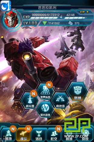 mobile game android apk