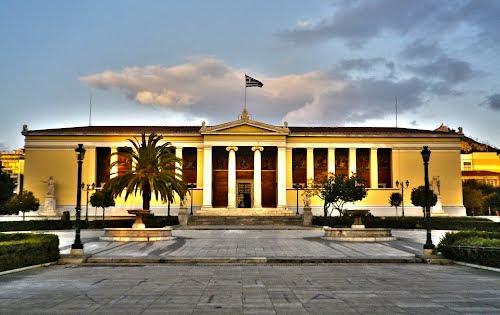 Αποτέλεσμα εικόνας για Αντίθετες οι Νομικές Σχολές ΕΚΠΑ και ΑΠΘ στην ίδρυση νέας Νομικής Σχολής - Ποια η αντίδραση του υπουργείου