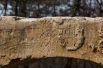 Indicazione originale incisa nel cemento armato