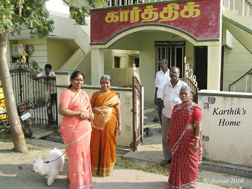 Karthik's home