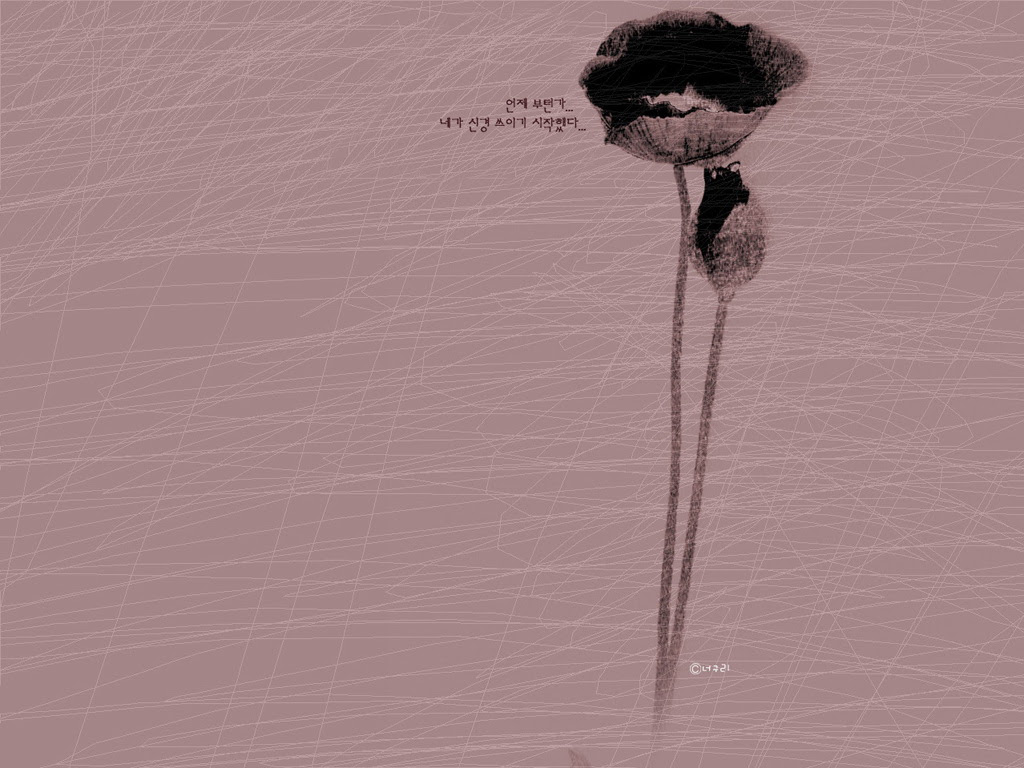 イラスト壁紙 無料ダウンロード 韓国系壁紙選集