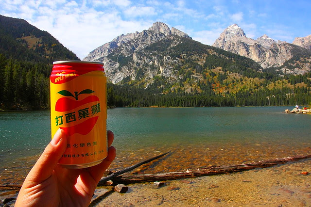 IMG_8193 Taggart Lake, Grand Teton National Park