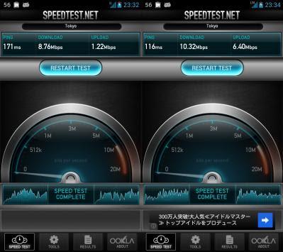 device-2013-05-17-233226.jpg