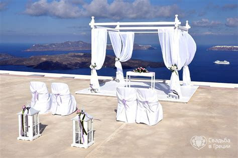 Ceremony place   Santorini Gem