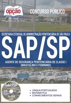 Concurso SAP SP 2017-AGENTE DE SEGURANÇA PENITENCIÁRIA DE CLASSE I (MASC E FEM)-