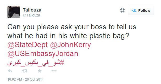 Can you please ask your boss to tell us what he had in his white plastic bag?
