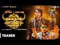 Oru Nalla Naal Paathu Solren Teaser | Vijay Sethupathi, Gautham Karthik ...