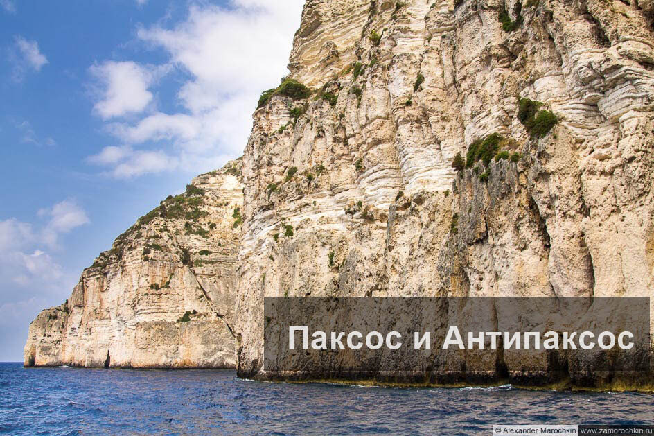 Паксос и Антипаксос | Paxos and Antipaxos