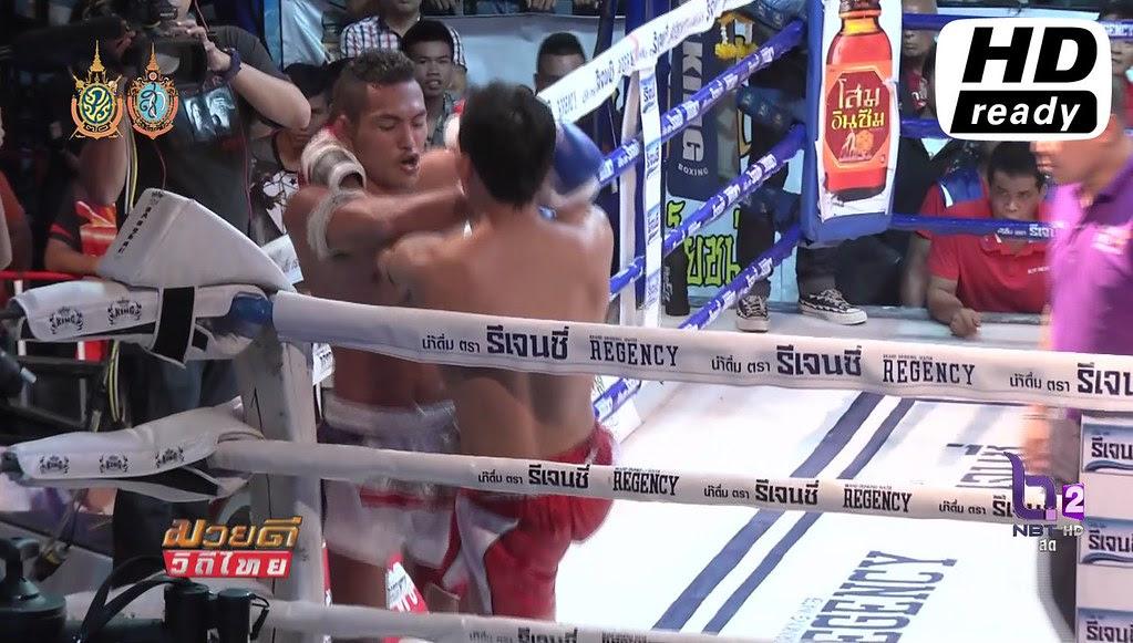 Liked on YouTube: ศึกมวยดีวิถีไทยล่าสุด 4/4 ไวไฟ ช.5 พยัคฆ์ Vs ขุมทรัพย์ อีเกิ้ลมวยไทย Muaythai HD