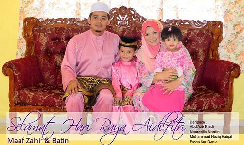 Raya Wish by  AAR 2012 copy