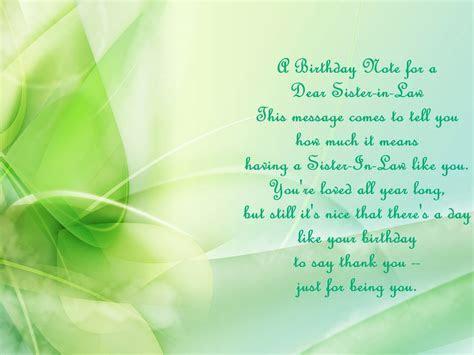 Sister In Law Birthday Verses   Card Verses, Greetings And