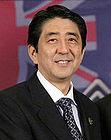 Shinzo Abe Sept. 8, 2007 cropped.jpg