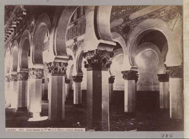 Sinagoga de Santa María la Blanca en el siglo XIX. Fotografía de Jean Laurent. Universidad de Navarra