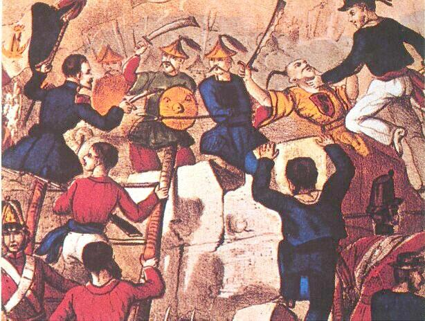 File:Second Opium War-guangzhou.jpg
