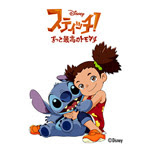 Stitch!-to-Suna-no-Wakusei-150