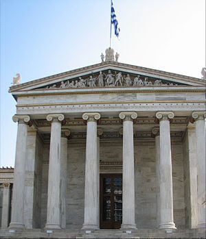The Academy of Athens is Greece's national aca...