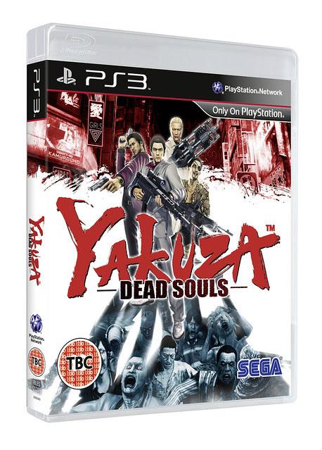 PS3: Yakuza: Dead Souls - 3D Art