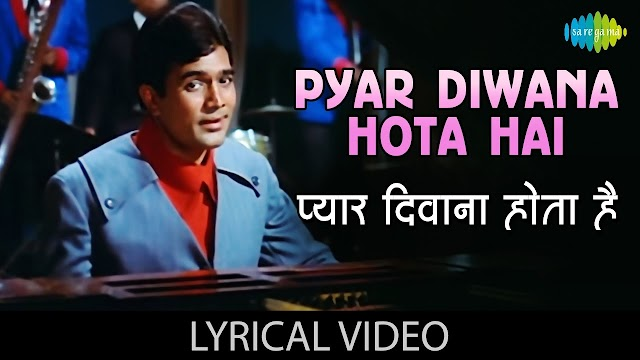 Pyar Deewana Hota Hai lyrics in Hindi | Kishore Kumar
