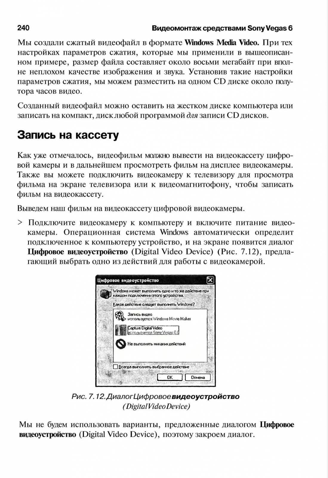http://redaktori-uroki.3dn.ru/_ph/14/128072962.jpg