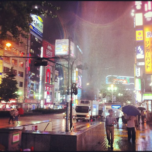 I was caught in the typhoon.