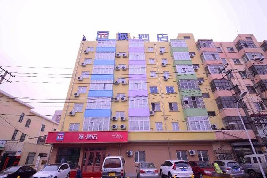 Pai Hotel Harbin Sophia Church Yimian Street Reviews