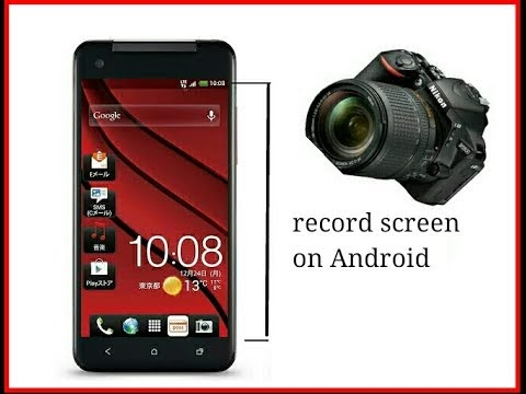 What's best way to easy & fast Record HD Video of Screen on Android | Yo...