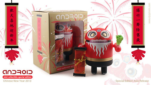 Android_ChineseLion-1