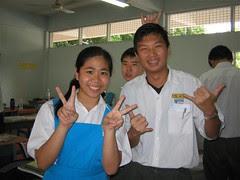 Me & Irene