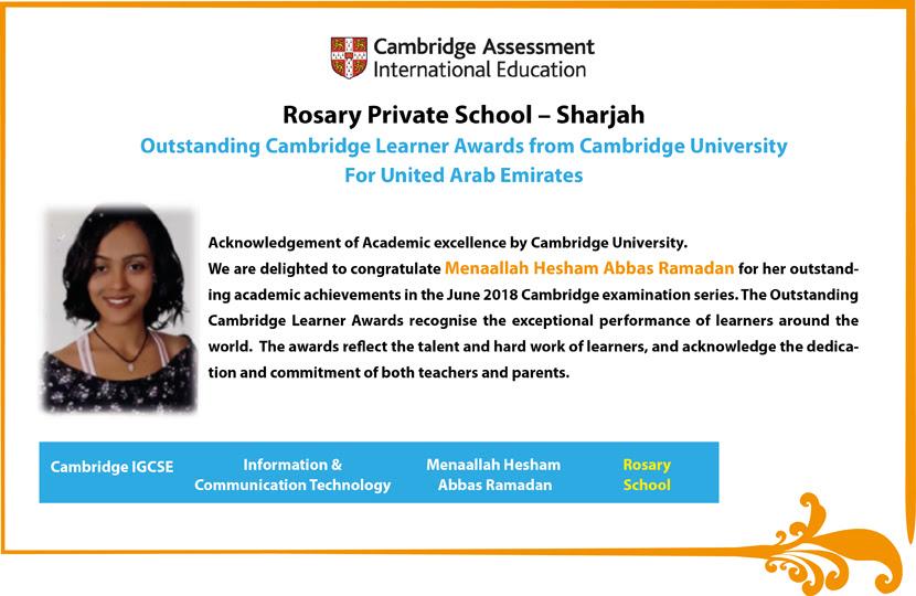 Rosary School Sharjah Helwan