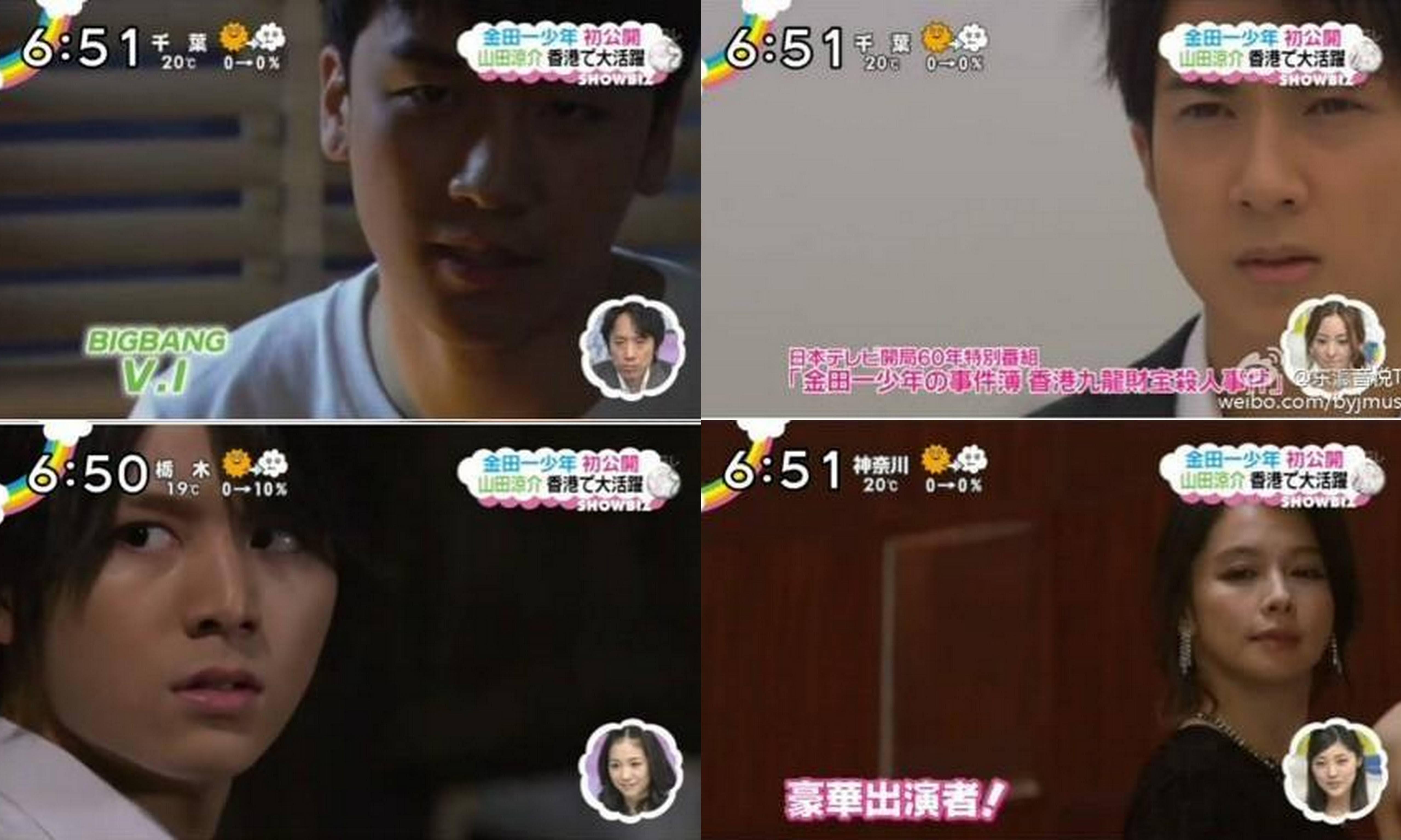 BIGBANGWORLD: [VIDEO] Preview of Seungri's Drama ... Yamada Ryosuke And Seungri