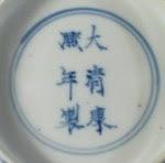 KangxiMk10