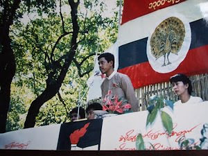 Daw Aung San Suu Kyi and Ko Moethee