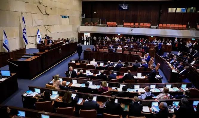 Knesset debate lei para adiar o prazo do orçamento