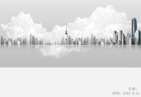 Download 610+ Background Powerpoint Air Gratis Terbaik