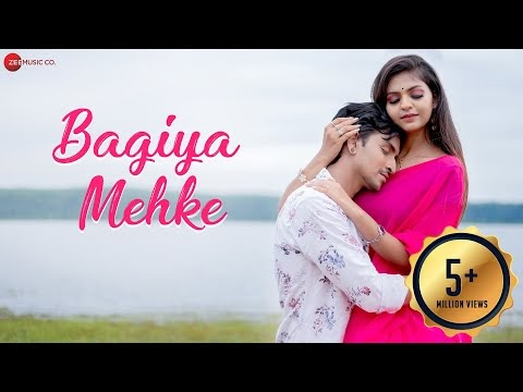 Bagiya Mehke Latest Song By Anikriti Chowhan & Deepak Sahu Ft. Rishiraj | Monika