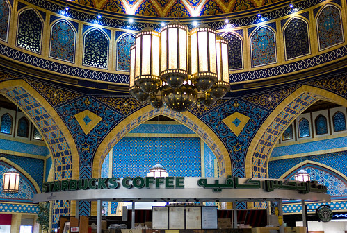 Fancy ceiling above Starbuck's at Ibn Battuta mall