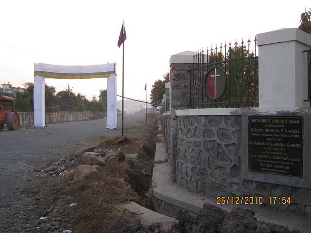 Gulmohar County, 1 BHK & 2 BHK Flats, behind Talegaon Telephone Exchange, Talegaon Dabhade, Pune 410 506  - Methodist Church Road