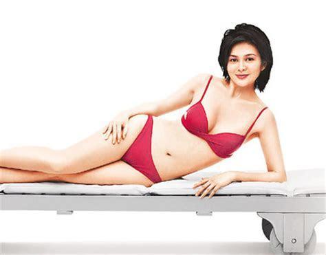 Bikini beauties  Bikini,,??? English