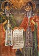 Διάλογος Αγίου Κυρίλλου με Ιουδαίους (Μέρος Β')
