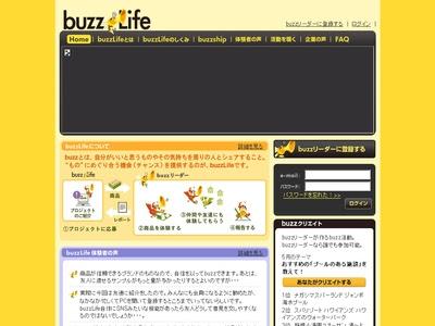 buzzlife.jpg