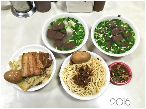 康康豬豬血湯09.jpg